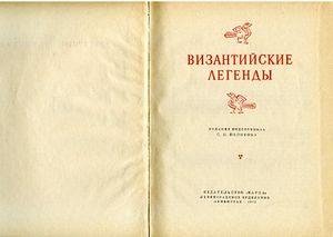 Книга, которую читал при воцерковлении Алексей Ососков