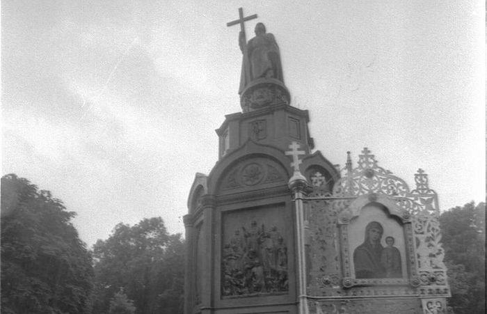 Празднование 1000-летия Крещения Руси. 1988 г., молебен на Владимирской горке в Киеве