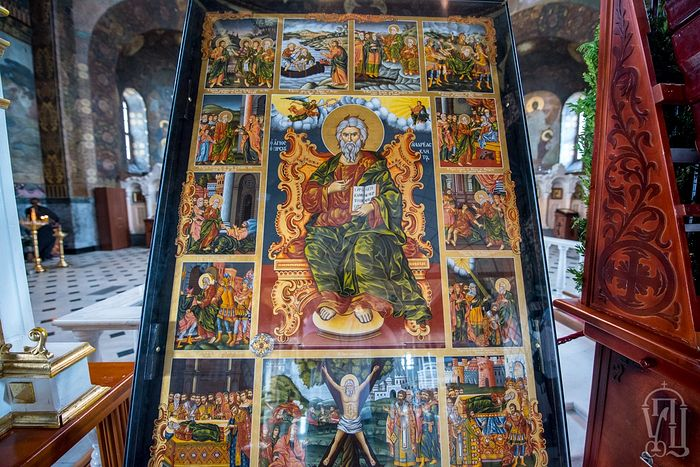 Icon of St. Andrew the First-Called with particle of his relics and cross