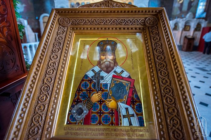 Icon with relics of Hieromartyr Vladimir of Kiev