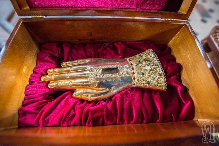 Relics of St. George the Victorious