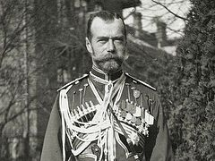 Portrait of the Tsar