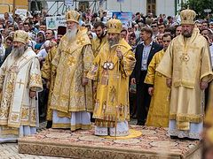 Baptism of Rus' festively celebrated at Kiev Caves Lavra