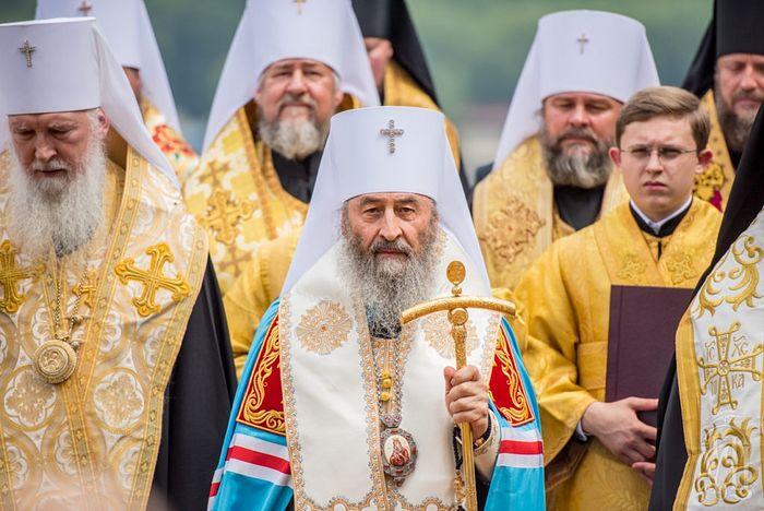 Photo: news.church.ua