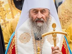 Address of the Ukrainian Orthodox Church for the 1,030th Anniversary of the Baptism of Rus'