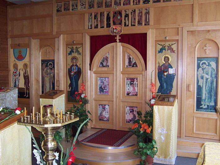 Our iconostasis