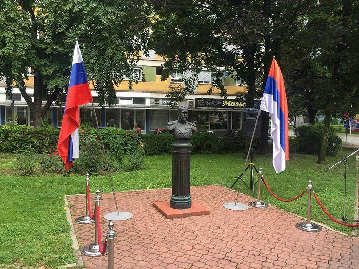 Бюст Николая II в Баня-Луке