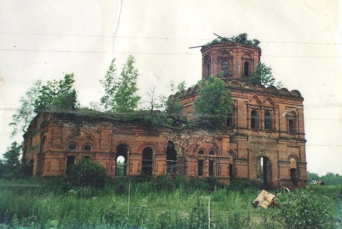This is how the church looked before its restoration.