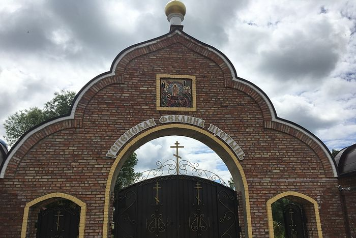 The convent gate.