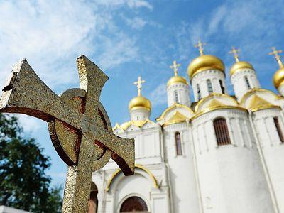 Прослава 1030-годишњице Крштења Русије у Москви