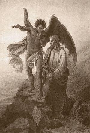 «Искушение Христа». В.И. Суриков. 1872 год