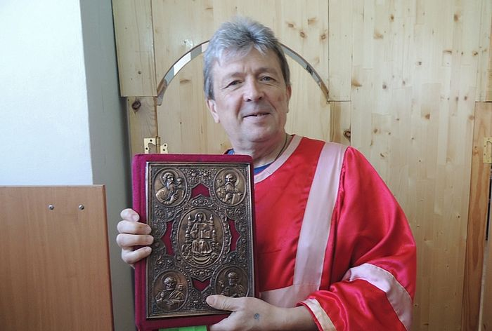 Андрей Викторович Завражнов