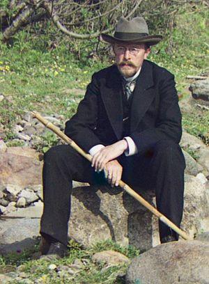 Sergei Mikhailovich Prokudin-Gorsky