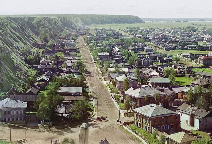 A view of the city of Tobolsk from the northwest side of the Dormition Cathedral