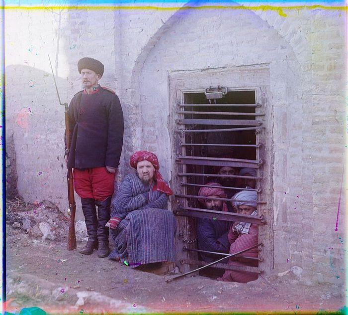 A Bukhara prison