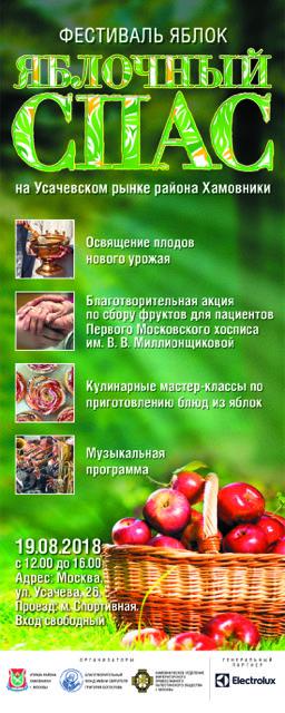 https://pravoslavie.ru/sas/image/102985/298550.b.jpg