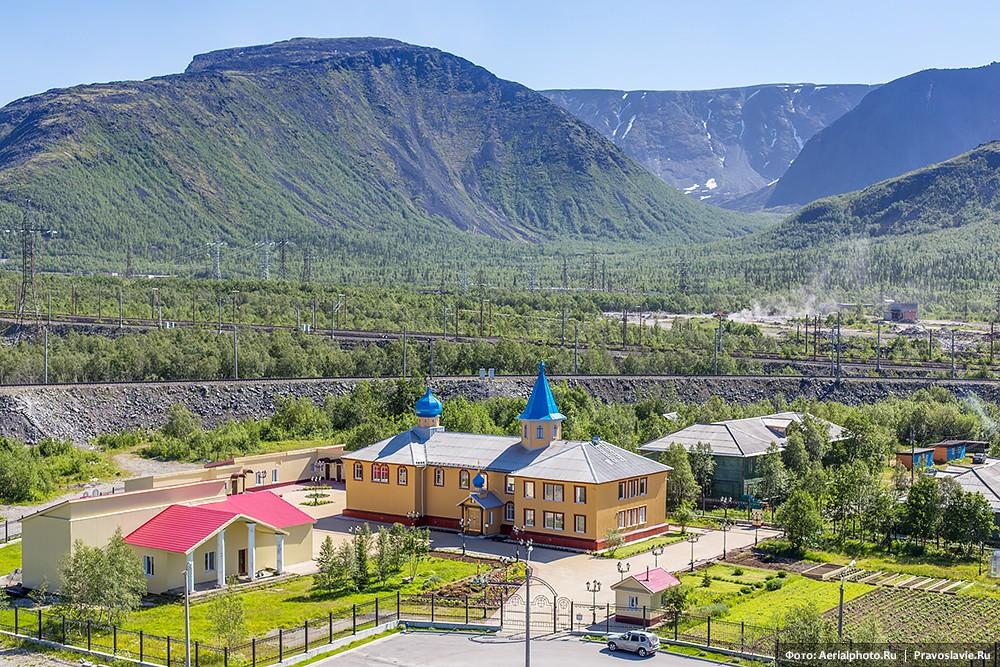 Khibinogorsk Monastery