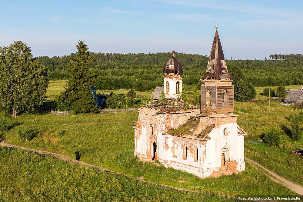Ιερός Ναός Παναγίας του Καζάν