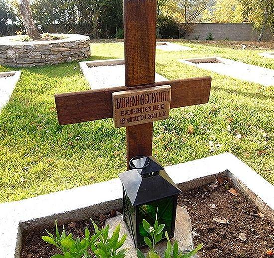 Nun Theocletia's grave.