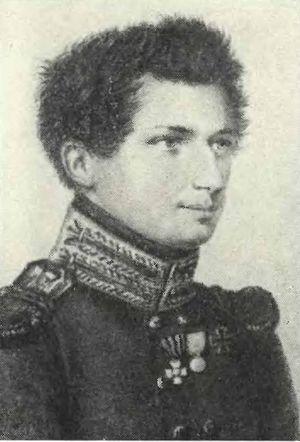 Иван Якушкин
