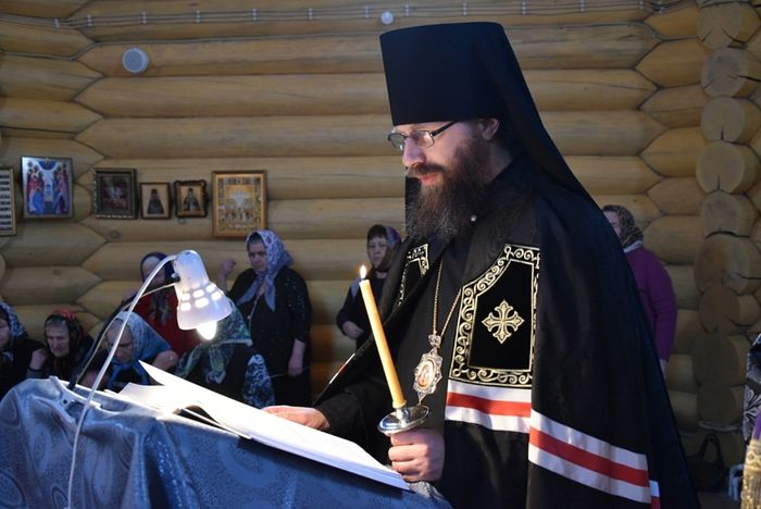 Bishop Leonid of Mozhaisk.