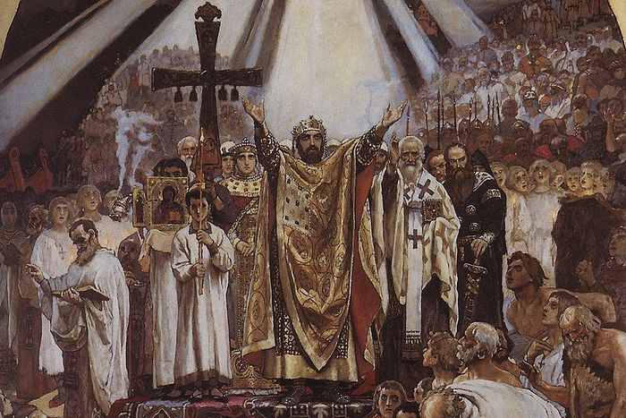 """The Baptism of Rus'"", 1896 a fresco by V. m. Vasnetsov, in the Cathedral of St. Vladimir in Kiev. A painting by the same name, painted in 1890 and preceding the fresco, is preserved in the Moscow Tretyakov Gallery."
