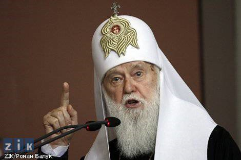 "False ""Patriarch"" Philaret (Denysenko)."