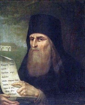 Святой преподобный Назарий, игумен Валаамский