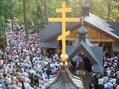 Met. Tikhon (OCA) celebrates Transfiguration at Polish holy mountain with 10,000 faithful (+ VIDEO)