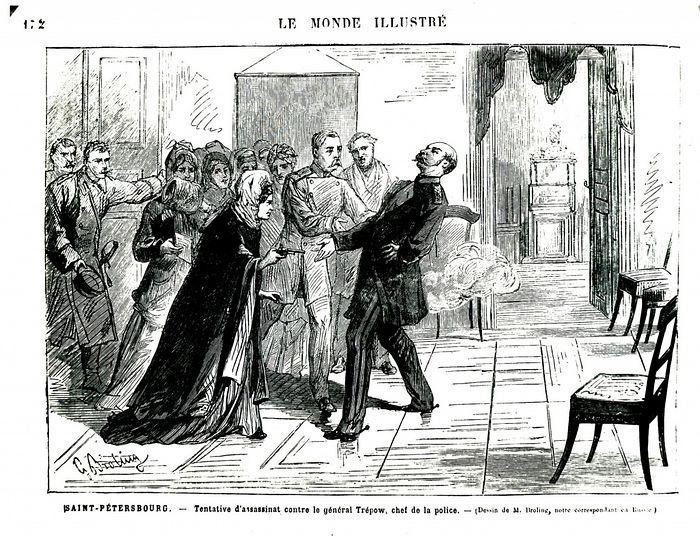 Покушение Веры Засулич на петербургского градоначальника Федора Трепова. Рисунок Le Monde illustré, 1878 год