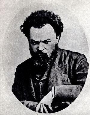 Сергей Степняк-Кравчинский
