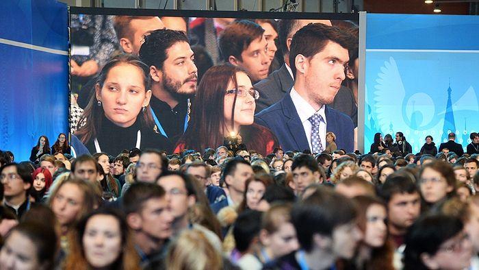 Международный православный молодежный форум. Фото: www.patriarchia.ru