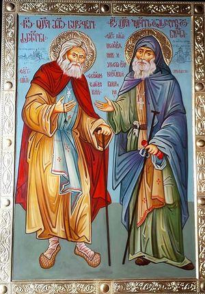 Преподобные Серафим Саровский и Гавриил (Ургебадзе) как символ дружбы русского и грузинского народов