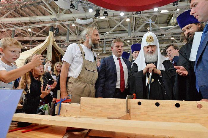 III Международный православный молодежный форум «Прошлое. Настоящее. Будущее» 299281.p