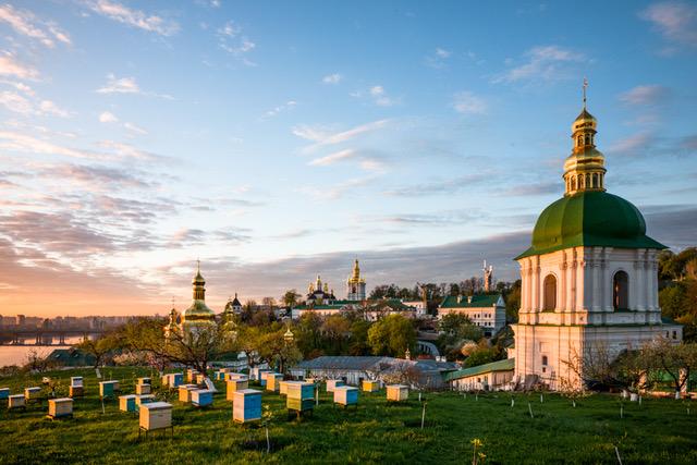 Photo: Lavra.ua