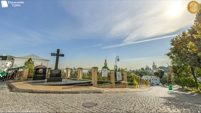 Photo: Screenshot from lavra.ua virtual tour.