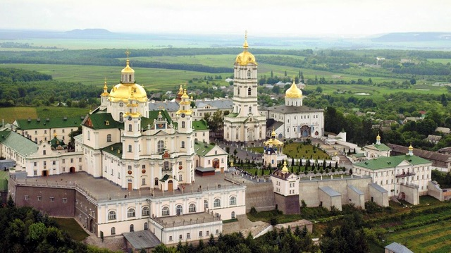 Pochaev Lavra. Photo: monasteries.org.ua