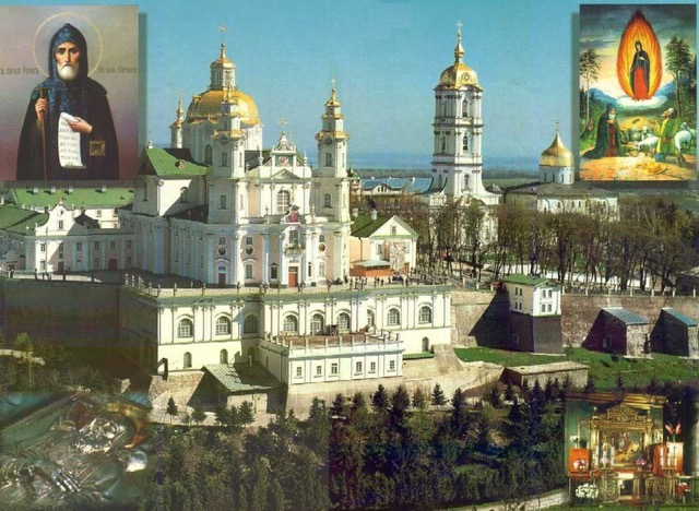 Pochaev Lavra, with icons of St. Job and the miraculous appearance of the Mother of God. Photo: sv-uspenie.cerkov.ru.