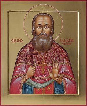 Икона священномученика Владимира Четверина