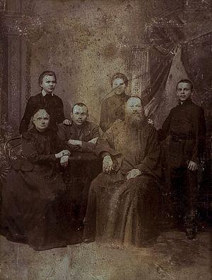 Священномученик Владимир Четверин с семьей