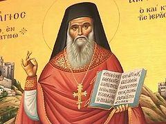 Elder Amphilochios (Makris) canonized by Ecumenical Patriarchate
