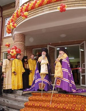 The opening of the center. Archbishop Theophan (Ashurkov) of Stavropol and Vladikavkaz with Archbishop Mark (Arndt) of Berlin and Germany