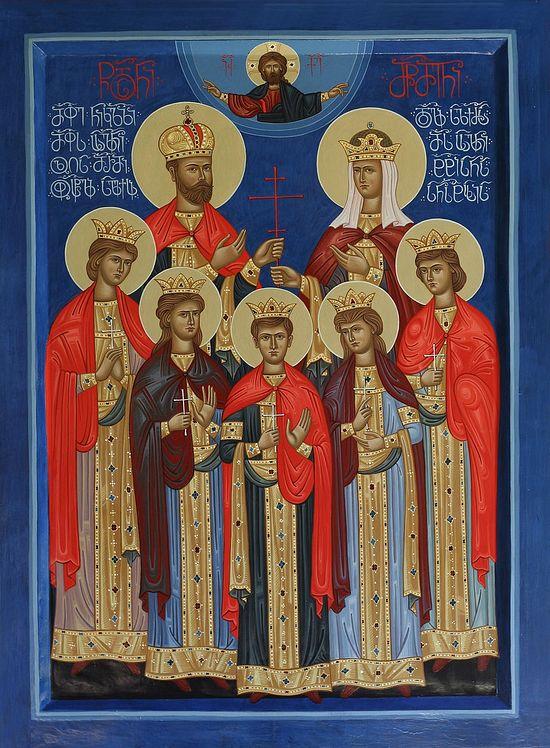 The Holy Royal Martyrs: Emperor Nicholas II, Tsarina Alexandra, Tsesarevich Alexei, Grand Duchesses Olga, Tatiana, Maria, and Anastasia.