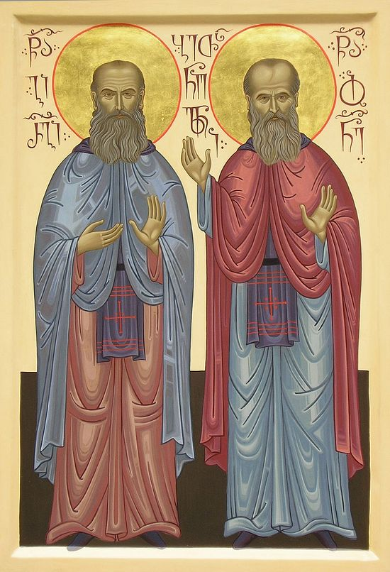 Venerable Ioane (Maisuradze) and Georgy-Ioane (Mkheidze) of Betania.