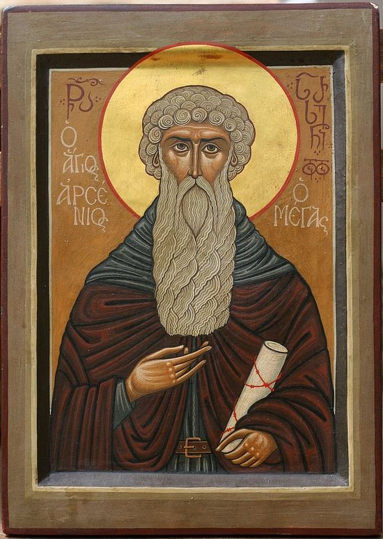 St. Arsenius the Great.