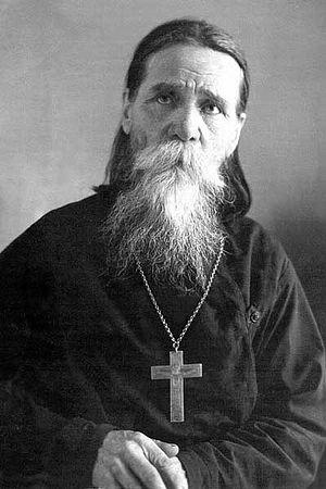 Иеросхимонах Константин (Шипунов)