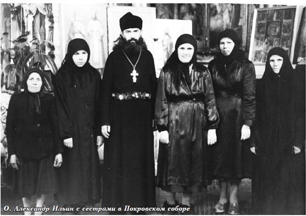 На фото монахиня Евпраксия вторая справа