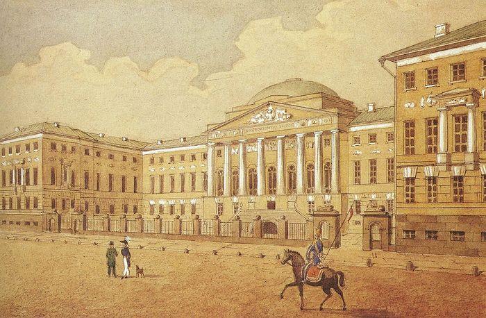 Императорский Московский университет