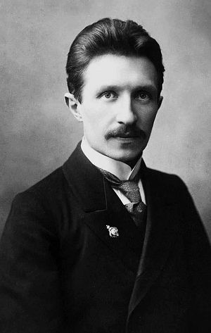 Мученик Николай Варжанский