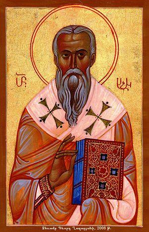 Святитель Саак (иконописец – Г. Казарян)